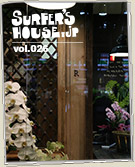 東京都町田市 Flower Shop VERY VERY